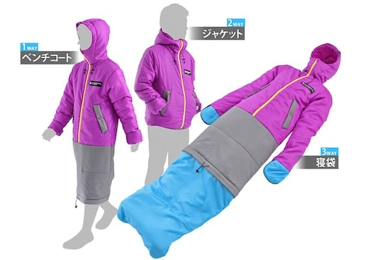 doppelganger-outdoor-wearable-sleeping-bag-1