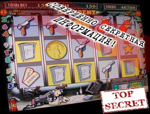 Секреты игрового автомата Resident Резидент Сейфы
