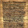 Photo of ancient biblical text gospel of thomas