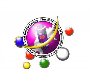 第47回日本口腔インプラント学会学術大会ロゴ