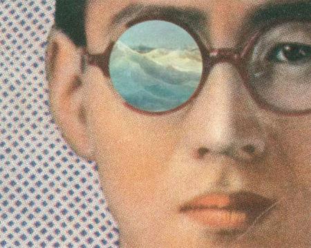 Read Kafka on the Shore: Chs. 1-16