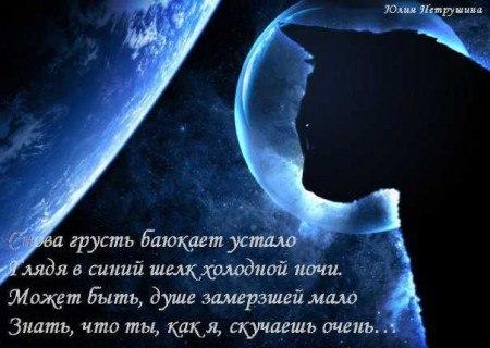 Я ухожу муз и исп Любовь Нестерова
