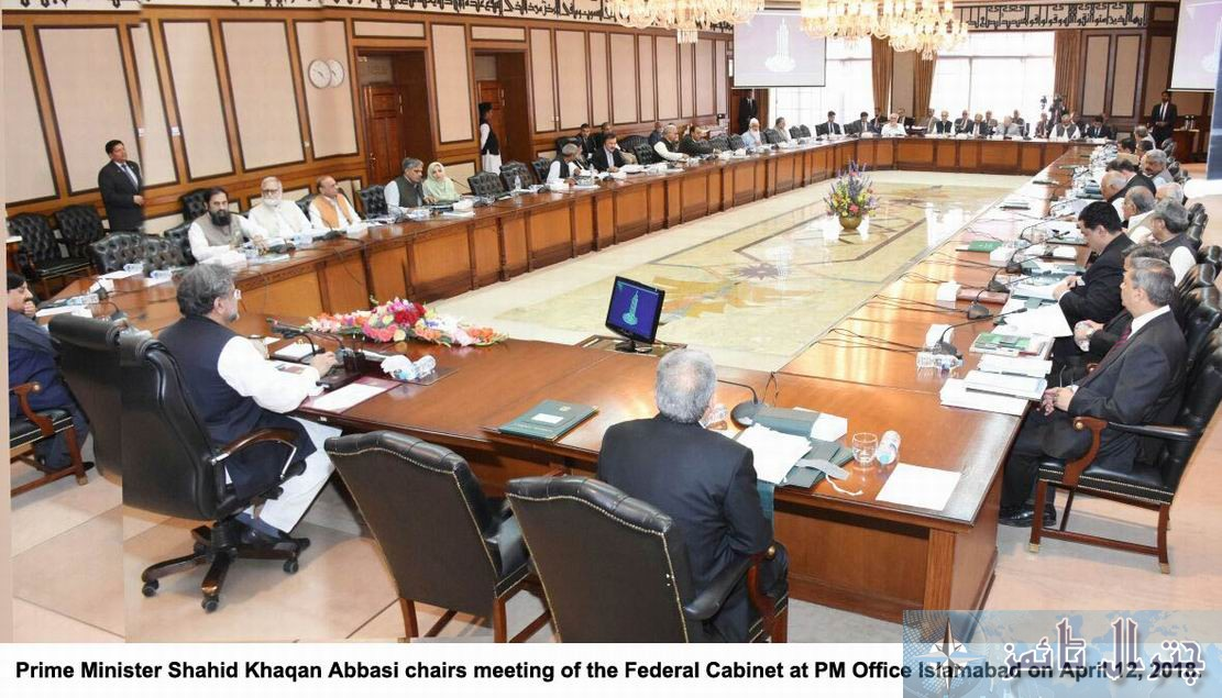 Awesome Federal Cabinet Approved Signing Different MoUs   Chitral TimesChitral Times