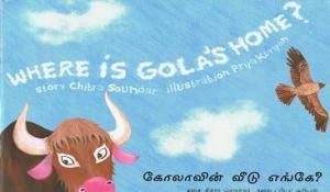 gola_web