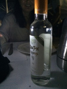 Our bottle of Tsipouro--my first sip of Greek spirits.