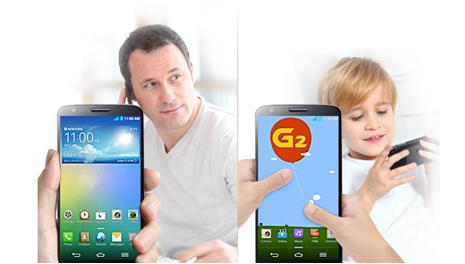LG G2 misafir modu guest mode