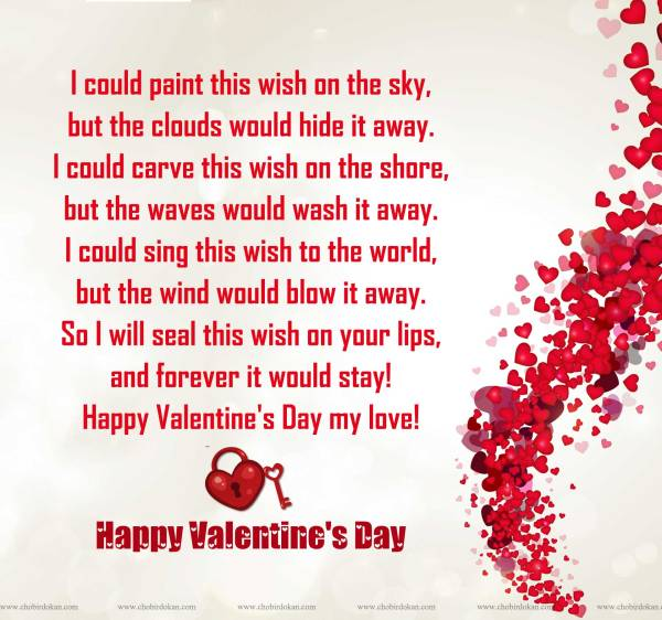 Happy Valentines Day Poems For Her, For Your Girlfriend or ...