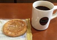 ディカフェと特大クッキー