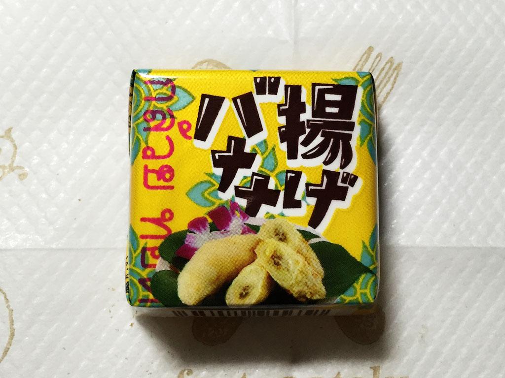 『チロルチョコ』の「揚げバナナ」タイ語入りパッケージ