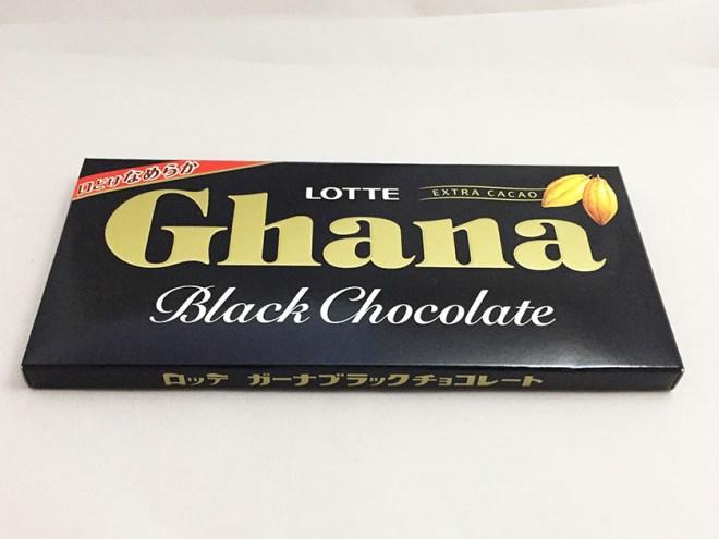 『ロッテ』の「ガーナブラックチョコレート」黒いガーナ