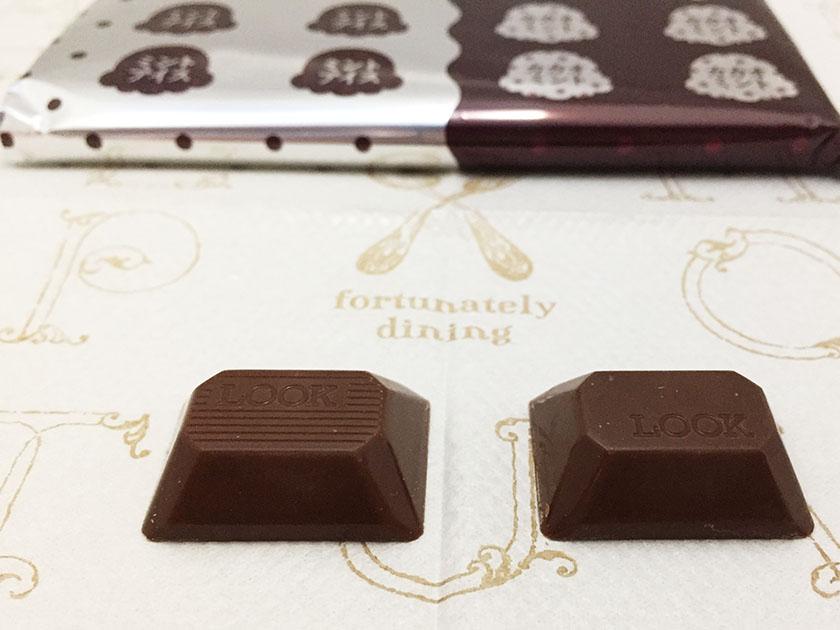 『不二家』の「ルック(LOOK)チョコミントダブル」2種類のミントチョコ