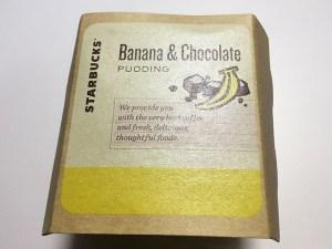 『スタバ』の「バナナチョコレートプリン」スリーブ
