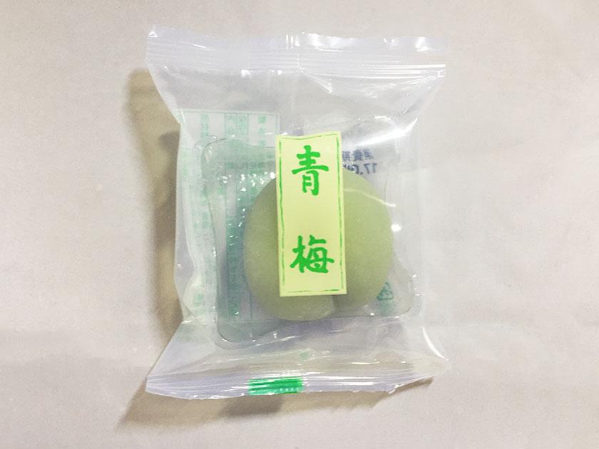 『六花亭』の「青梅」爽やかな黄緑