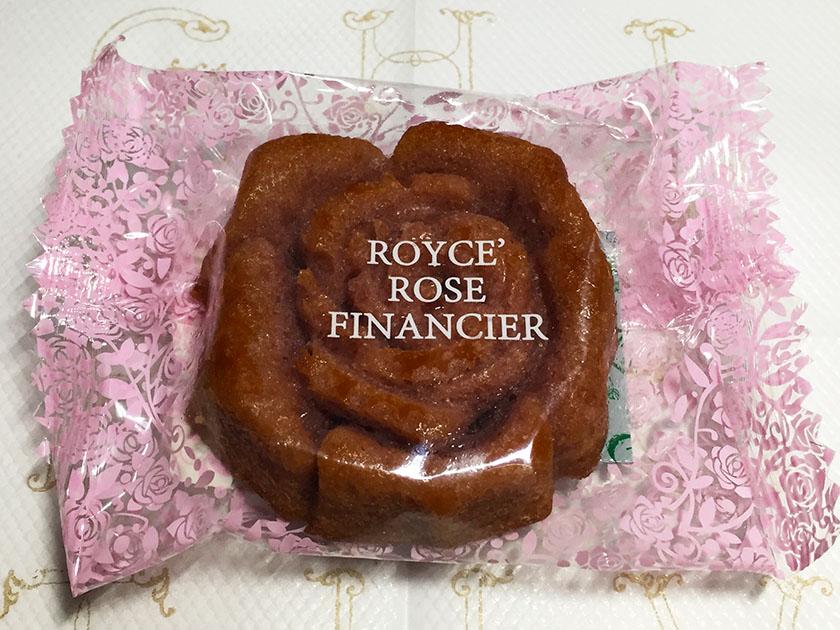 『ロイズ』の「ローズフィナンシェ」ピンクのパラ、ラズベリー味