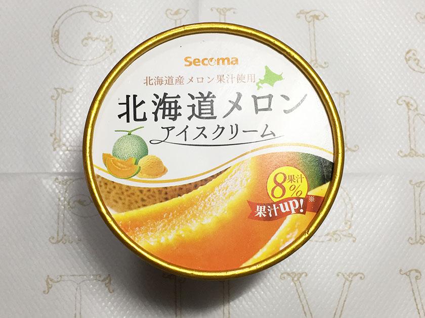 『セコマ』の「北海道メロンアイスクリーム」メロン果汁入り
