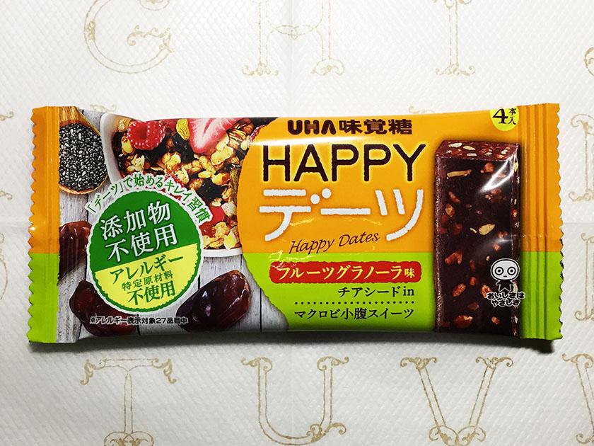 『UHA味覚糖』の「ハッピーデーツフルーツグラノーラ味」美容と健康にデーツ