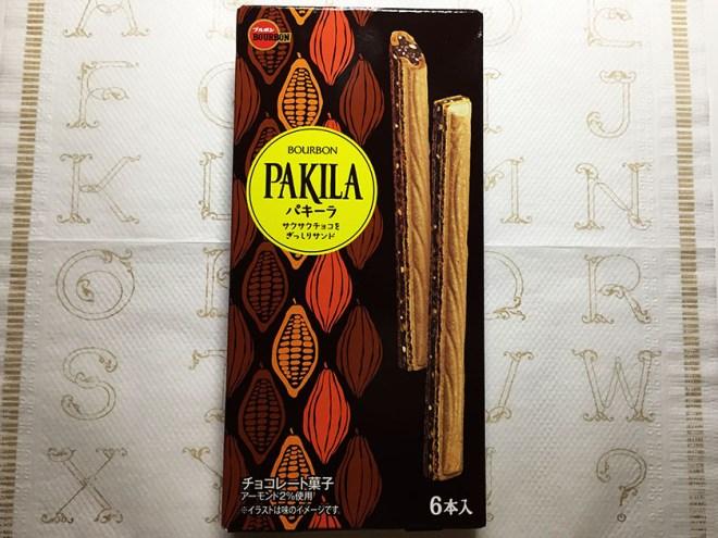 『ブルボン』の「パキーラ」カカオ豆がおしゃれな感じ
