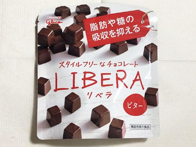 『グリコ』の「リベラビター」脂肪や糖の吸収抑えます