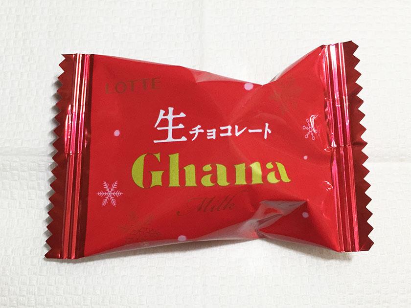 『ロッテ』の「ガーナ生チョコレート芳醇ミルク」個包装はシンプル