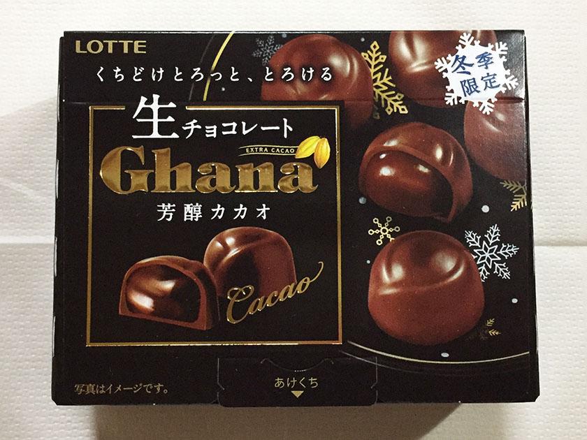 『ロッテ』の「ガーナ生チョコレート芳醇カカオ」高級感のある贅沢パッケージ