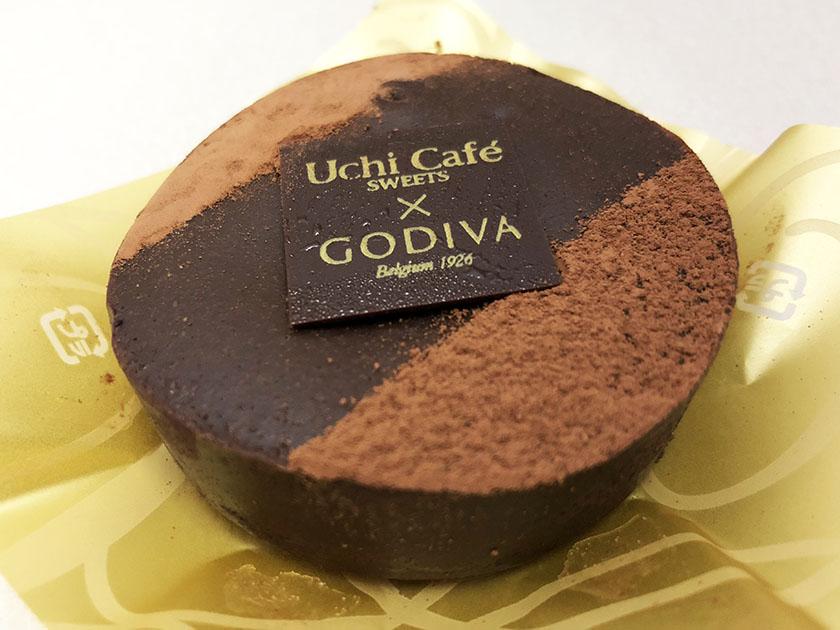 『ウチカフェスィーツ×ゴディバ』の「濃厚ショコラケーキ(ラズベリーガナッシュ入り)」ほとんどチョコ