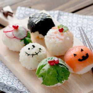 Sushi Balls (Temarizushi)- Halloween Style
