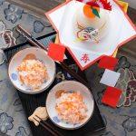 Kouhaku Namasu- Carrot & Daikon Vinegared Salad