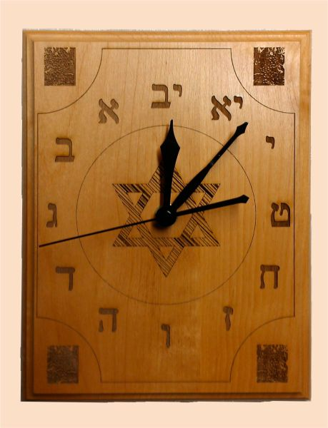 Reverse Clock with Hebrew Letters