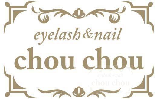 まつ毛エクステとネイルのお店 chouchou