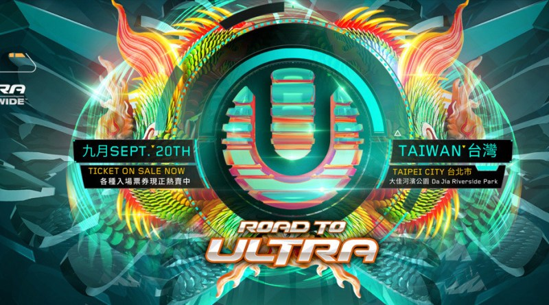 2015-09-20 Road to Ultra