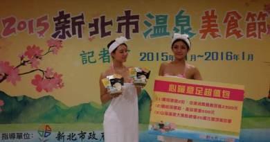 2015-11-27 Wulai