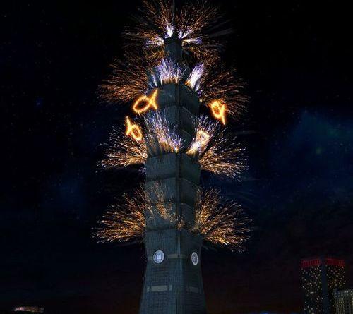 2015-11-06 Taipei 101 Fireworks