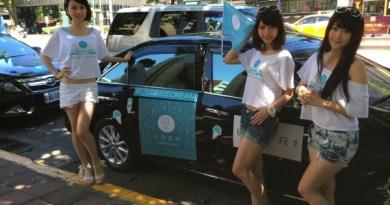 2015-11-19 Uber