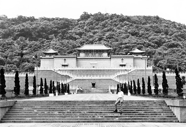 2015-12-01 National Palace Museum
