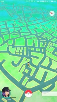 Pokemon Go Developers have forgotten about Kinmen
