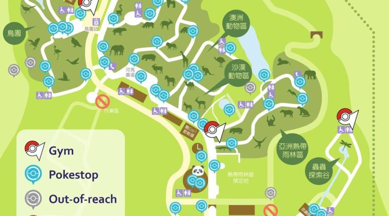 More Fun with Pokemon GO in Taipei Zoo