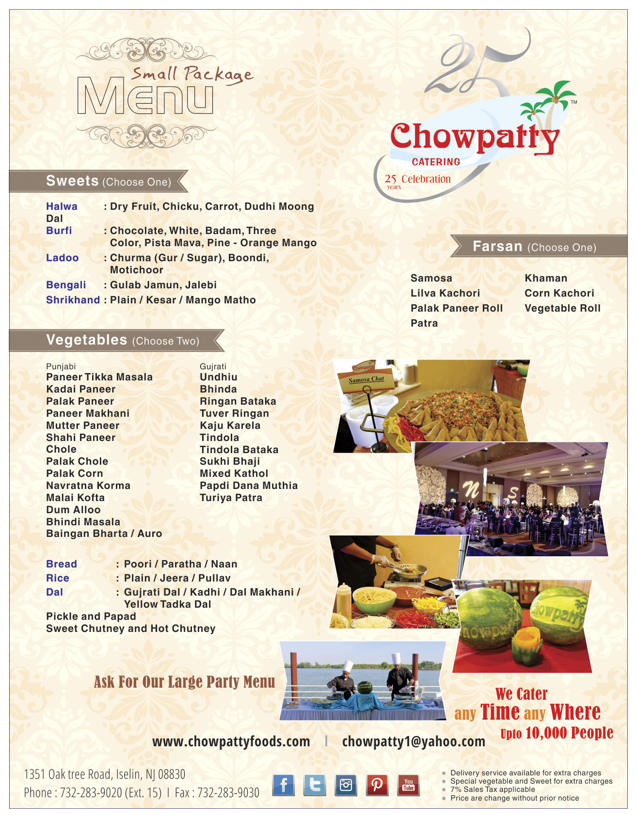 Small Package Chowpatty Foods