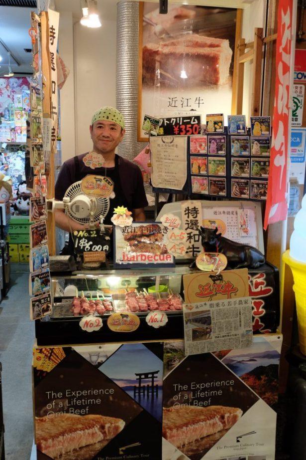 Nishiki Market Kyoto Meat Skewers