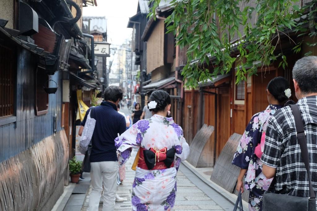 Shinbashi Dori Kyoto