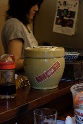 Special saki from Okinawa!