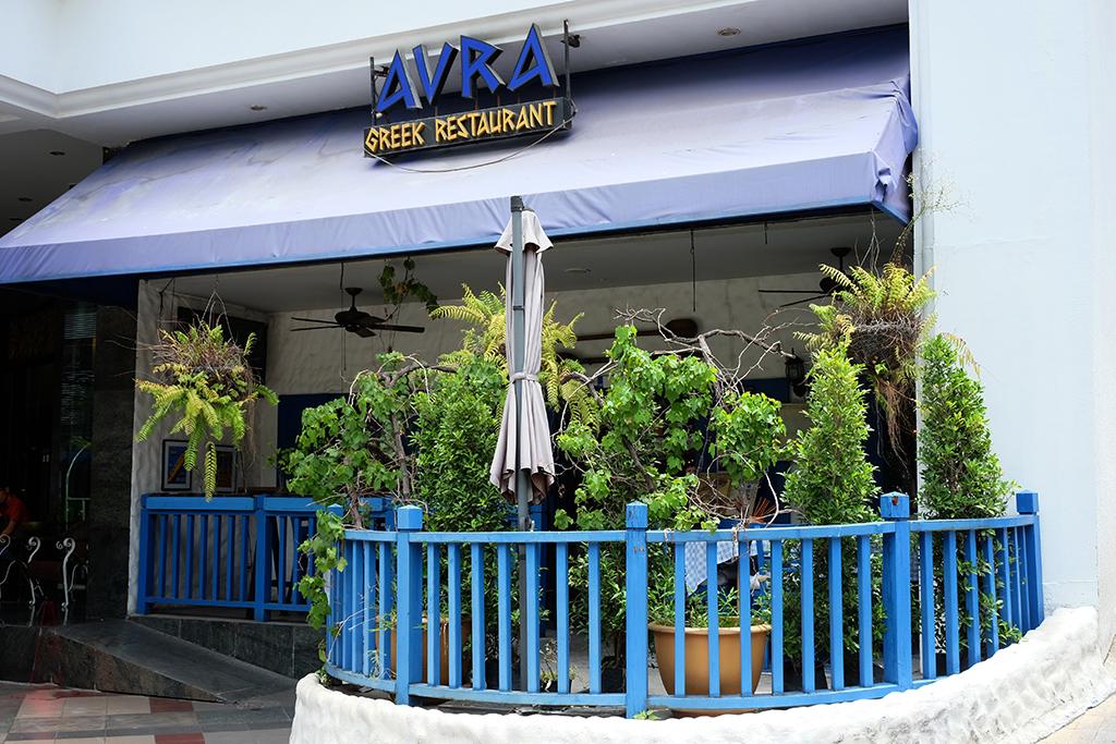 AVRA Bangkok Restaurant front