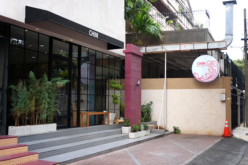 Chim Ramen restaurant front