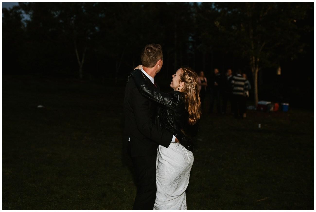intimate-backyard-wedding-chester-nova-scotia_88.jpg