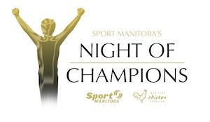 Sport Manitoba Night of Champions