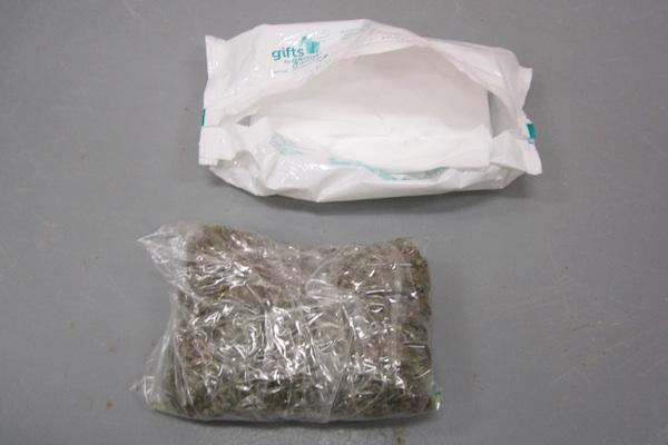 Poplar River Marijuana