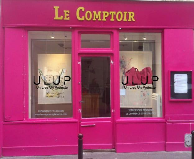 ULUP – Un Lieu Un Prétexte – le concepstore à géométrie variable version Chrismali et Des-Sacs