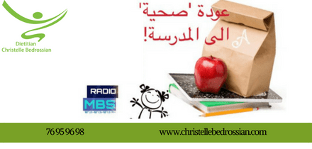 best dietitian lebanon, lebanon, diet, diet clinic, lose weight lebanon, health, children,school