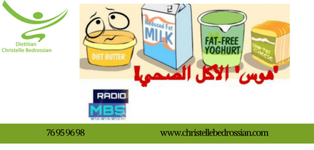 best dietitian lebanon, lebanon, diet, diet clinic, lose weight lebanon, health, radio, orthorexia