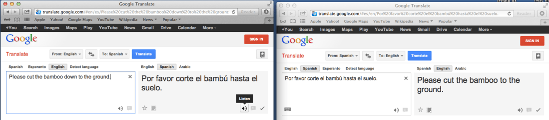 googletranslatedualscreens