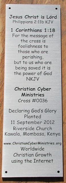 13 Cross 0036 Kenya Kawala WEB